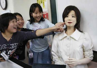 Profesora y Robot. 1242033475114robot-2coldn